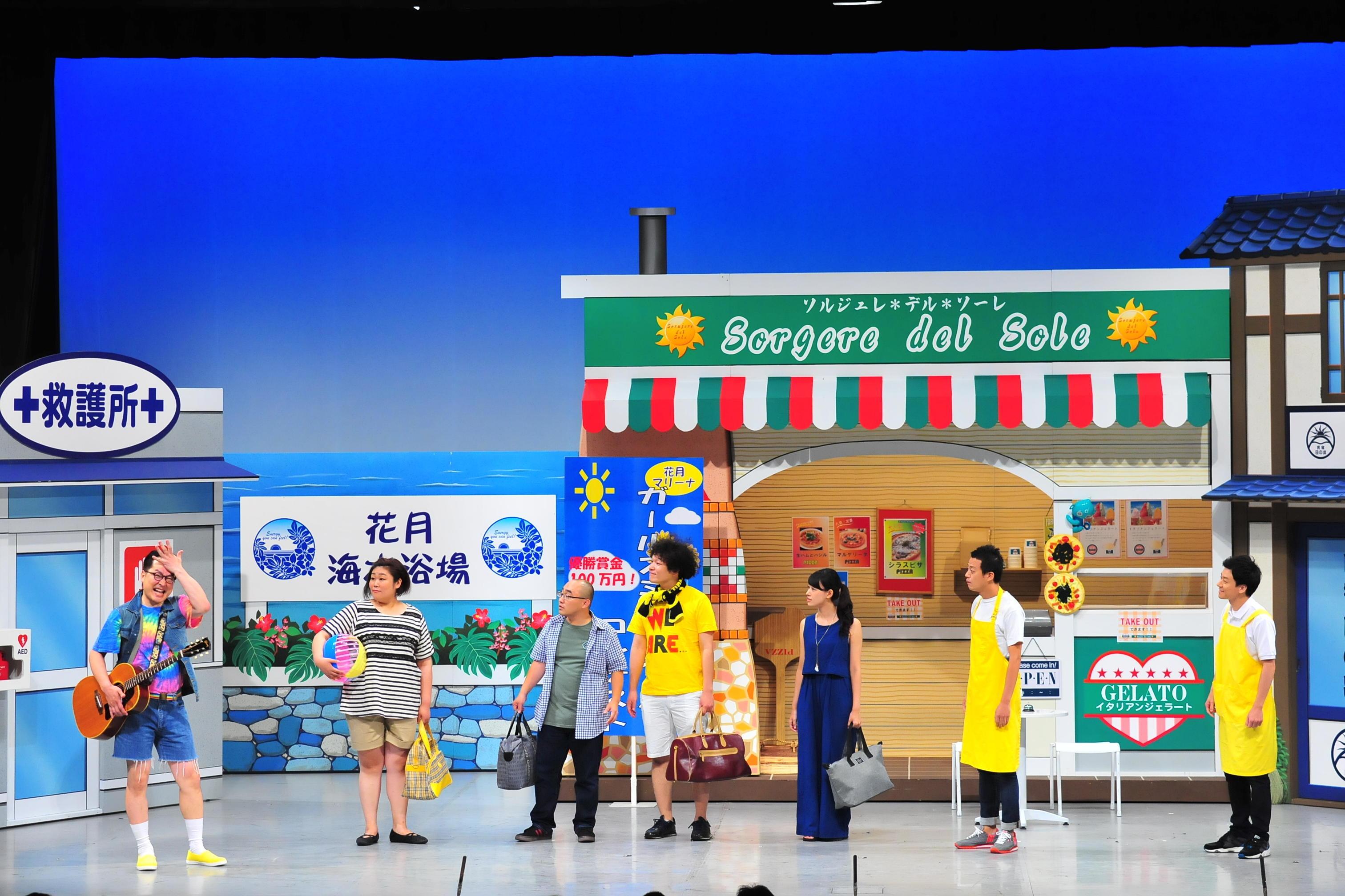 http://news.yoshimoto.co.jp/20160814183452-47d28e22042f144f67ee0a93b4ed71797a1fcccb.jpg