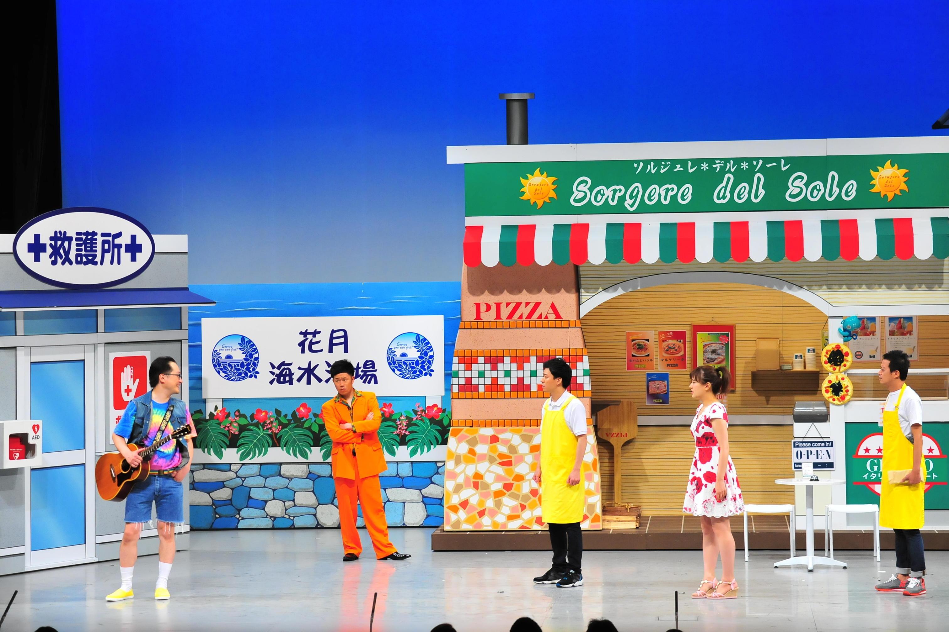 http://news.yoshimoto.co.jp/20160814183627-9678df5e62869df3a8ea584796cd8101ddc9b76c.jpg