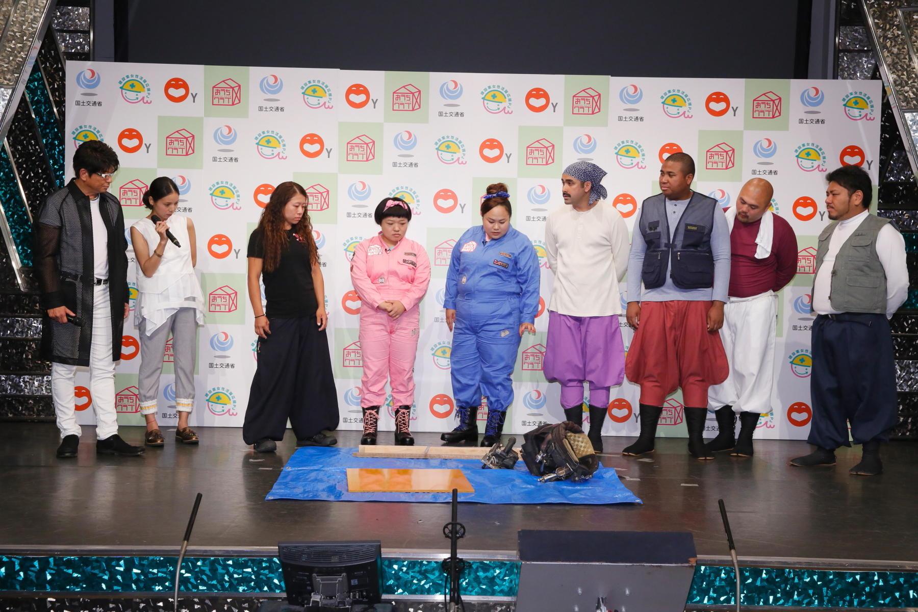 http://news.yoshimoto.co.jp/20160817181522-87fc3977afb69f37c42156d8159b6f4d6c31d2b1.jpg