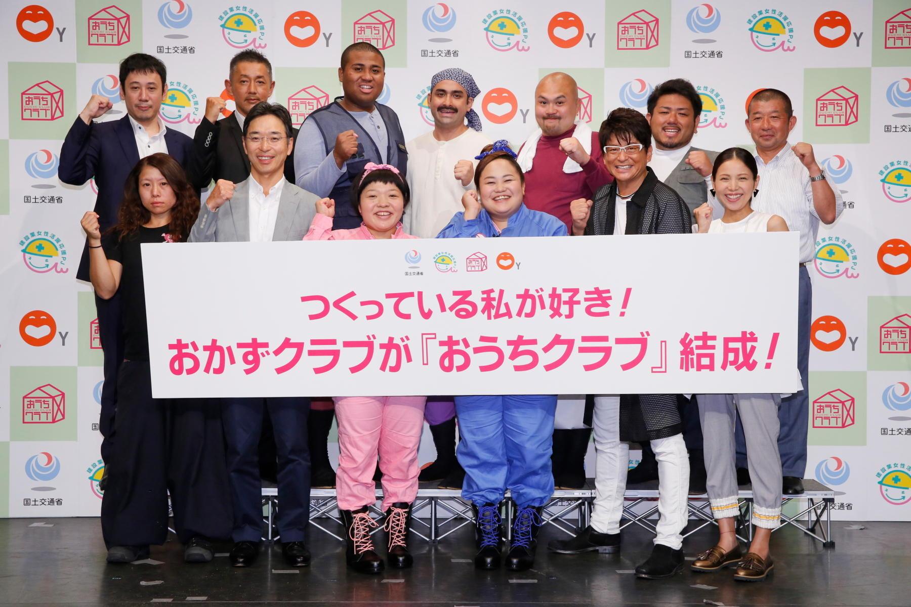 http://news.yoshimoto.co.jp/20160817181743-fd69509426b7ebaa1d13301511d83dda684f20bf.jpg