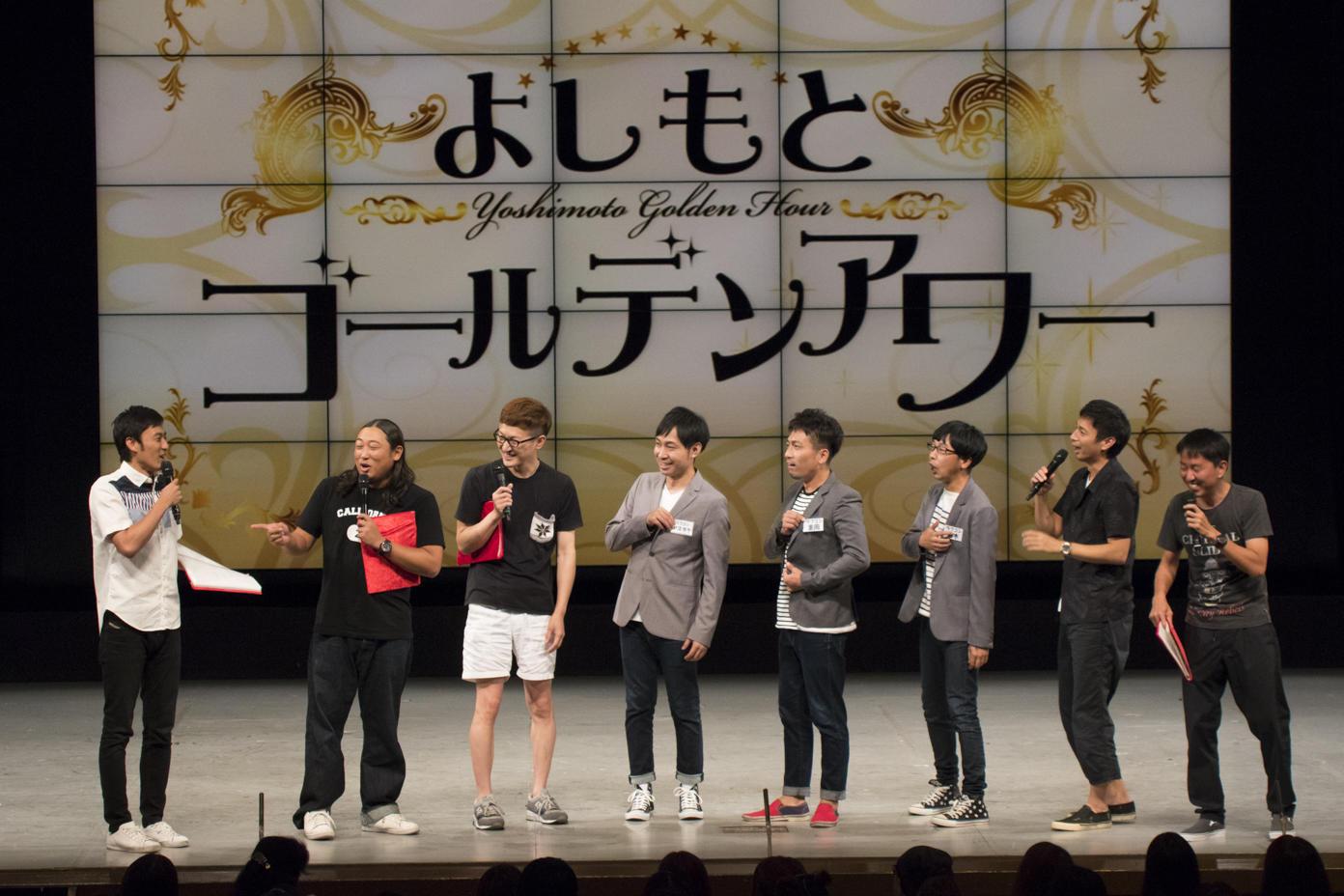 http://news.yoshimoto.co.jp/20160824232353-0edf0563045e5e0a0d156fe51777209c4b304669.jpg