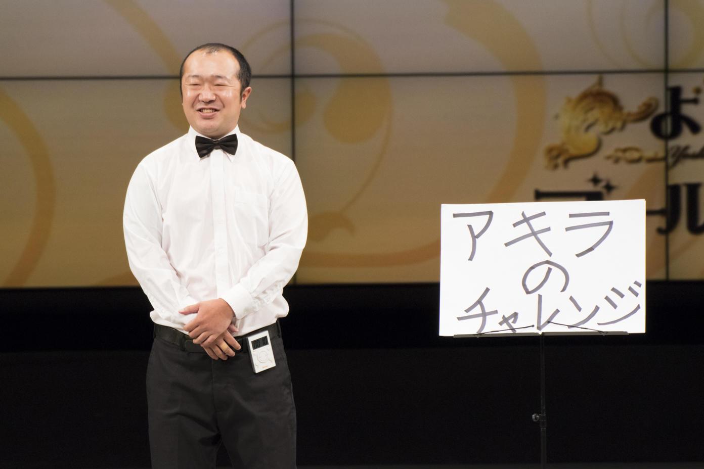 http://news.yoshimoto.co.jp/20160824232421-e81adbf864519a545a0dbdb0409392101b5a0598.jpg
