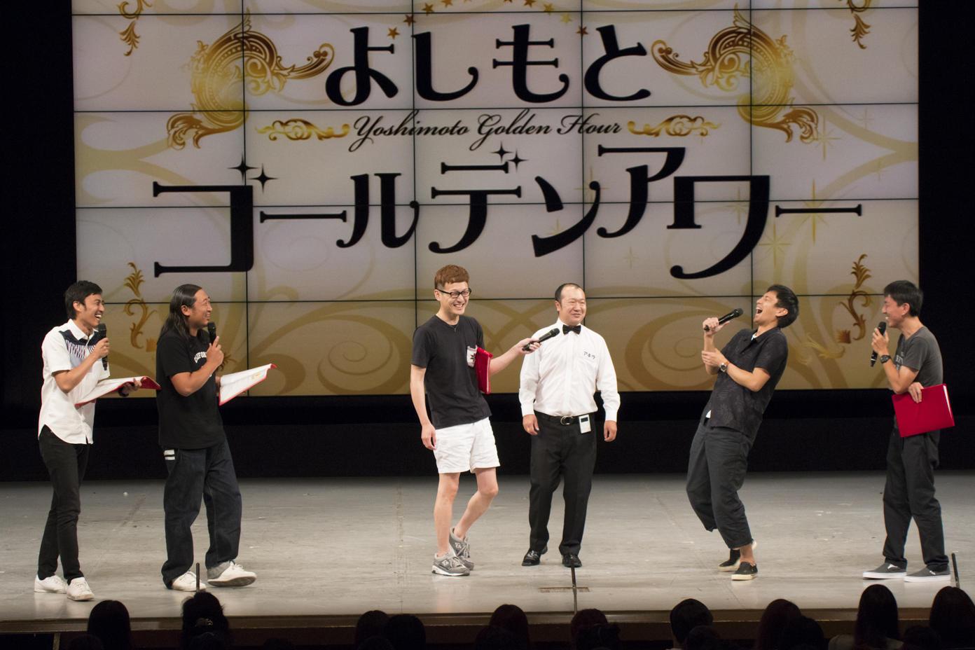 http://news.yoshimoto.co.jp/20160824232430-31252c127888a2ecbac91a3605f4bd2d8db2c1cf.jpg