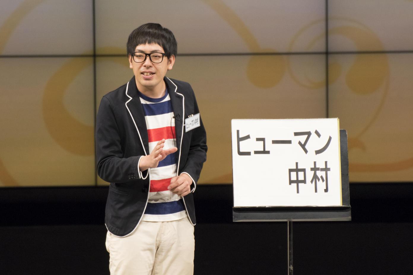 http://news.yoshimoto.co.jp/20160824233108-40f037382d3c67e7c3d9e81b0d1913eee2d5f89a.jpg
