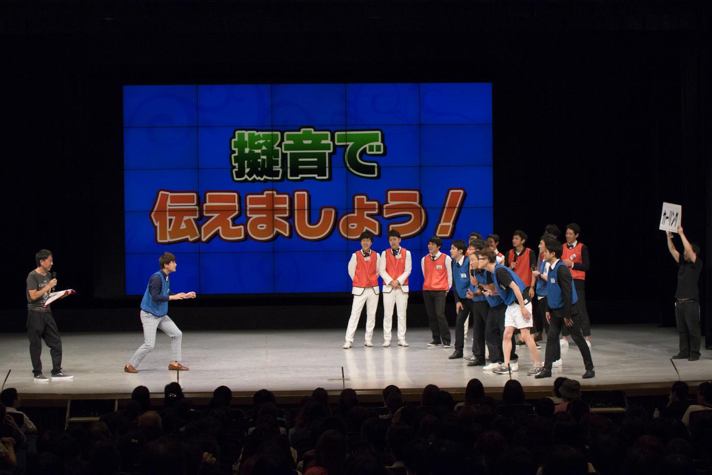 http://news.yoshimoto.co.jp/20160824233127-4860fba40c295cab576b2081c3b028647755f7b0.jpg