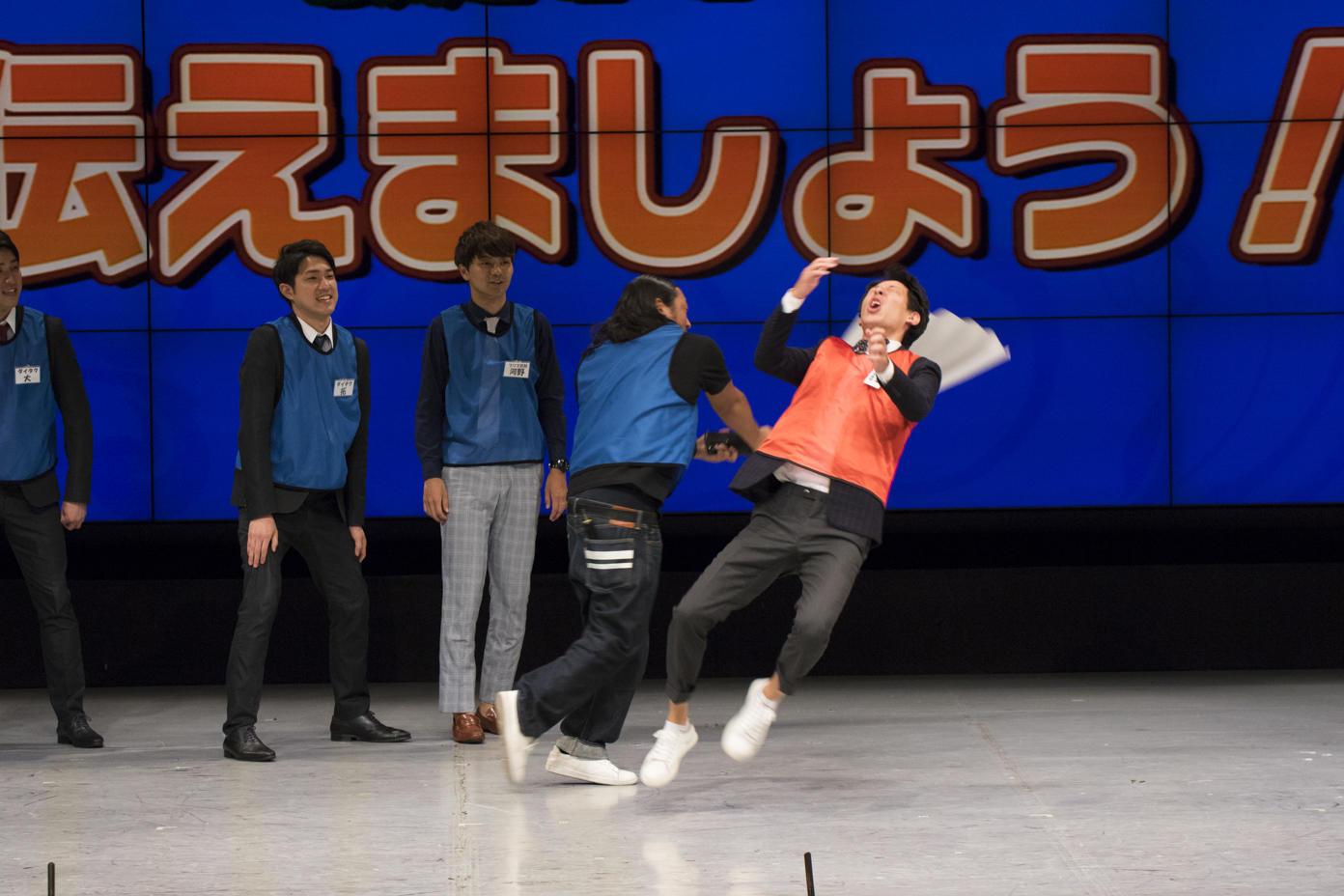 http://news.yoshimoto.co.jp/20160824233139-9d08d0b9e13f60941dafb44a8c307d84dbdaf9c5.jpg