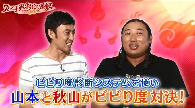 http://news.yoshimoto.co.jp/20160830154629-b0b77718cbbbdb8b95134a8ba9526c4668c2726a.jpg