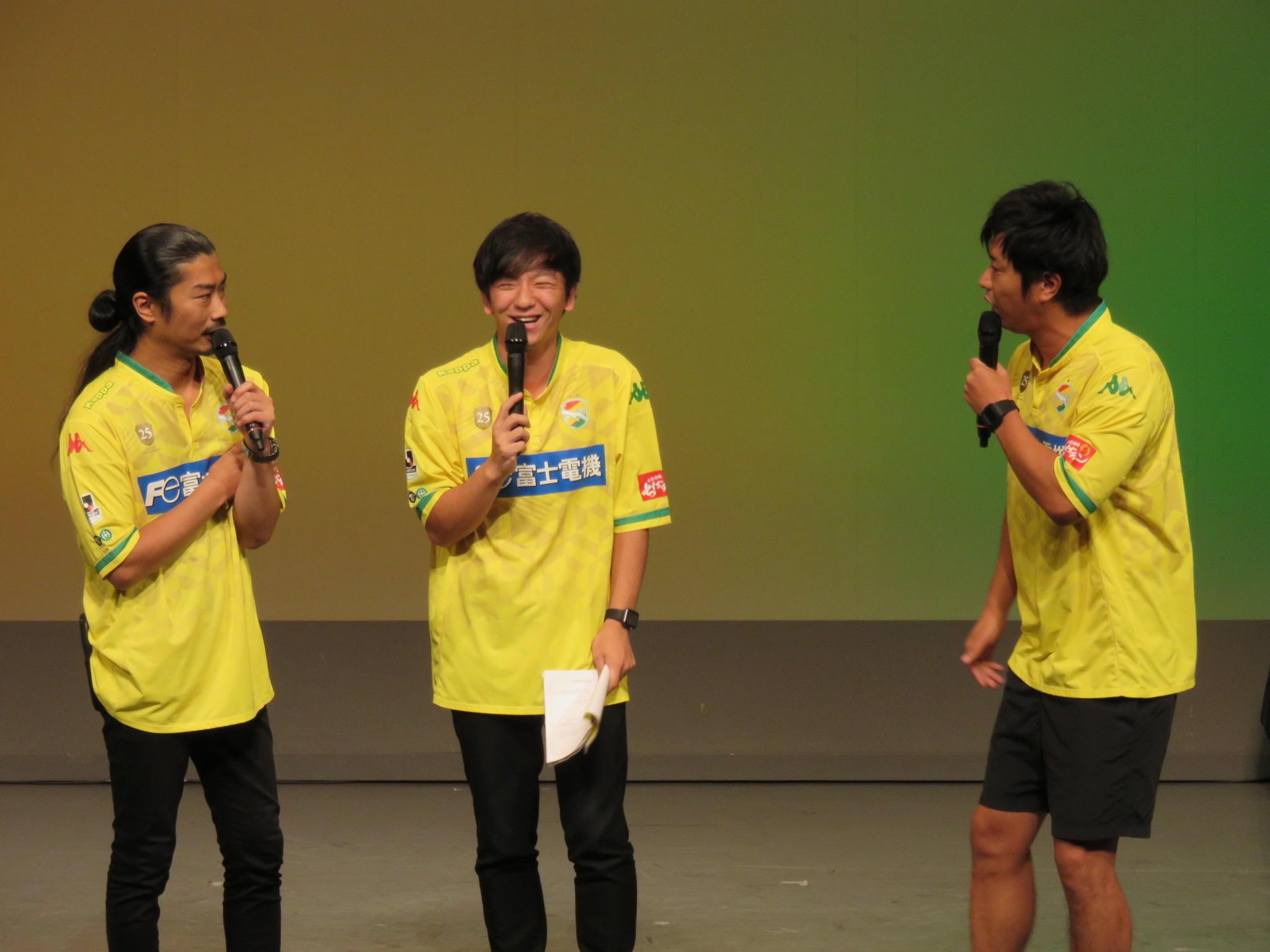 http://news.yoshimoto.co.jp/20160830225145-efe329c289814a4341cf8343ebcc7487311c7985.jpg