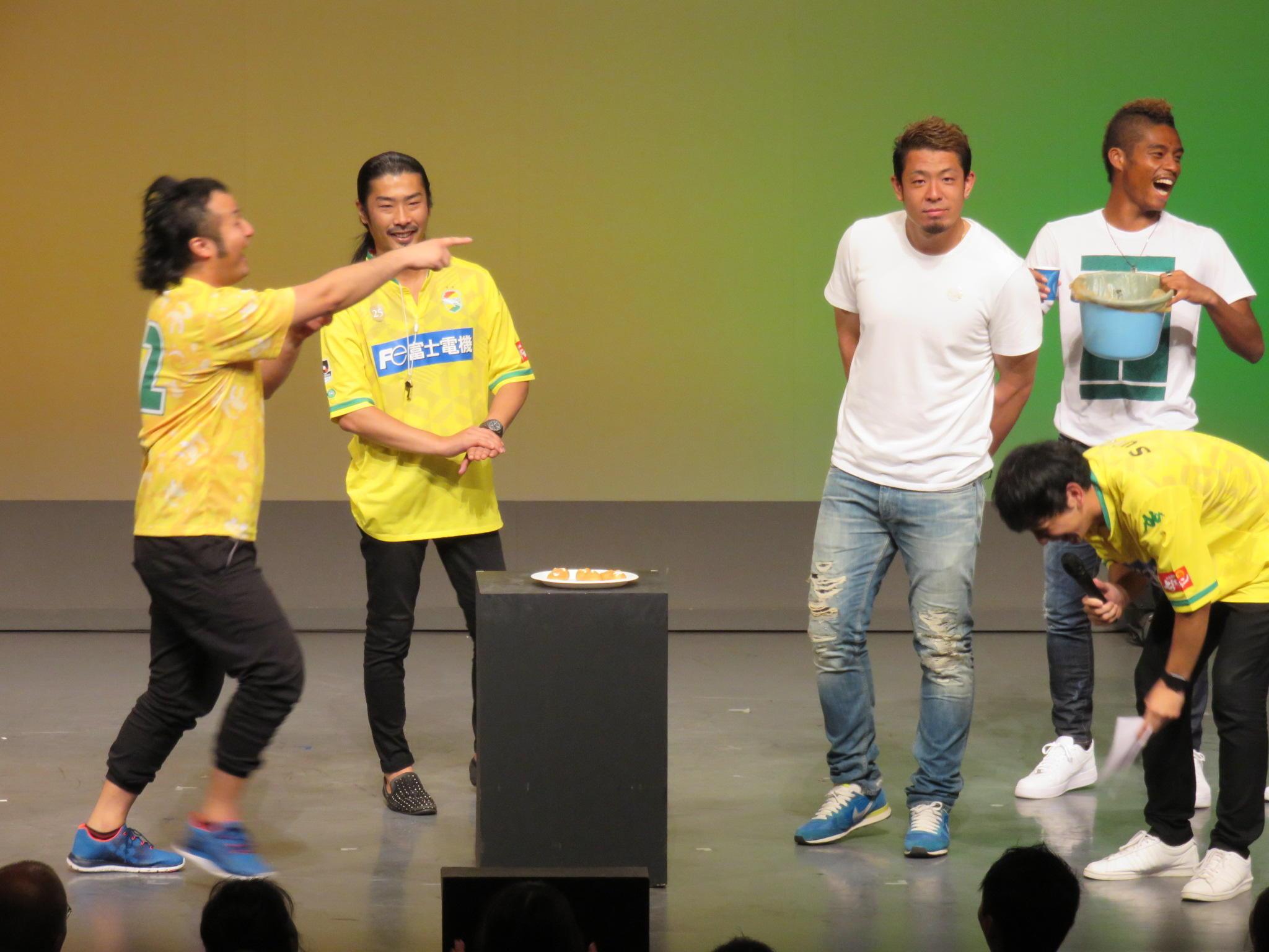 http://news.yoshimoto.co.jp/20160830230505-8e1122b7cb75cb8c3c966723c08cc8e45252a935.jpg