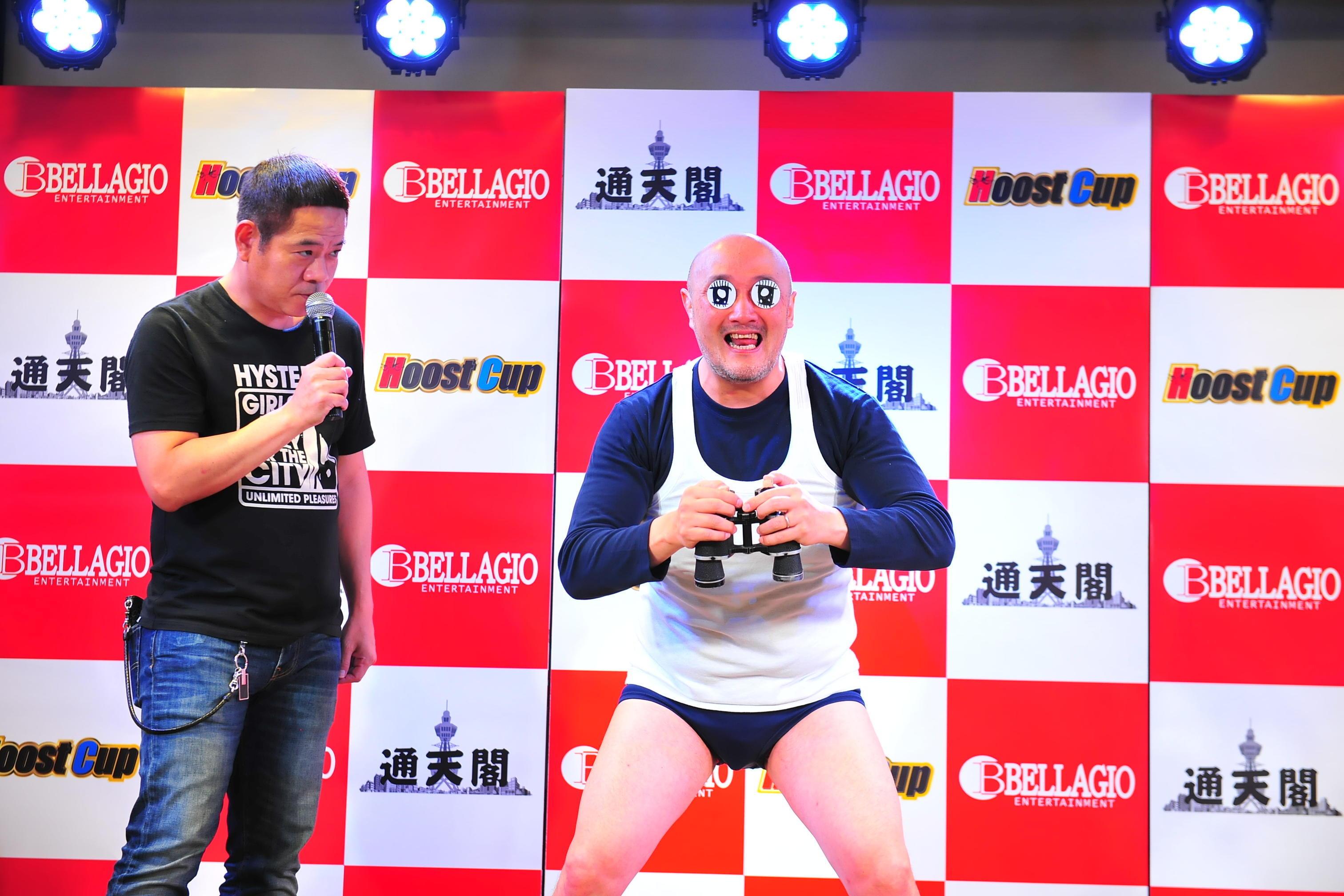 http://news.yoshimoto.co.jp/20160830234628-4e591973cfedbeaed97ee2c511fd7eab07f42434.jpg