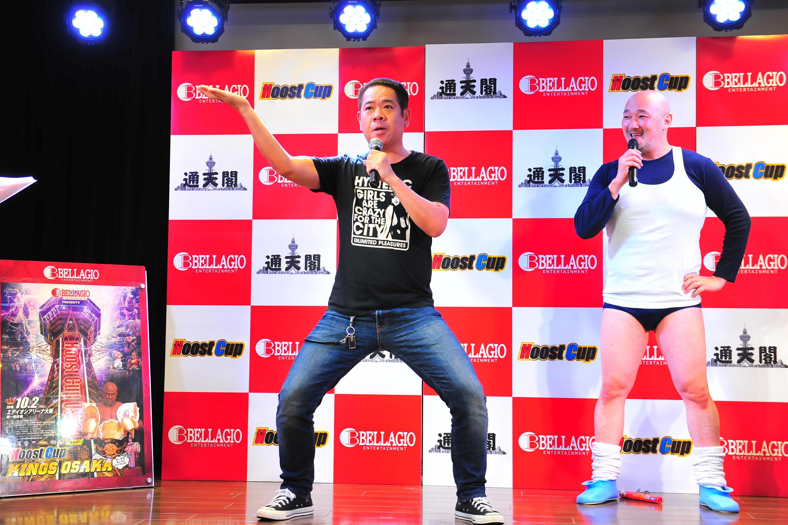 http://news.yoshimoto.co.jp/20160830234630-fccc4442103a7516298595ac12a08db784853304.jpg