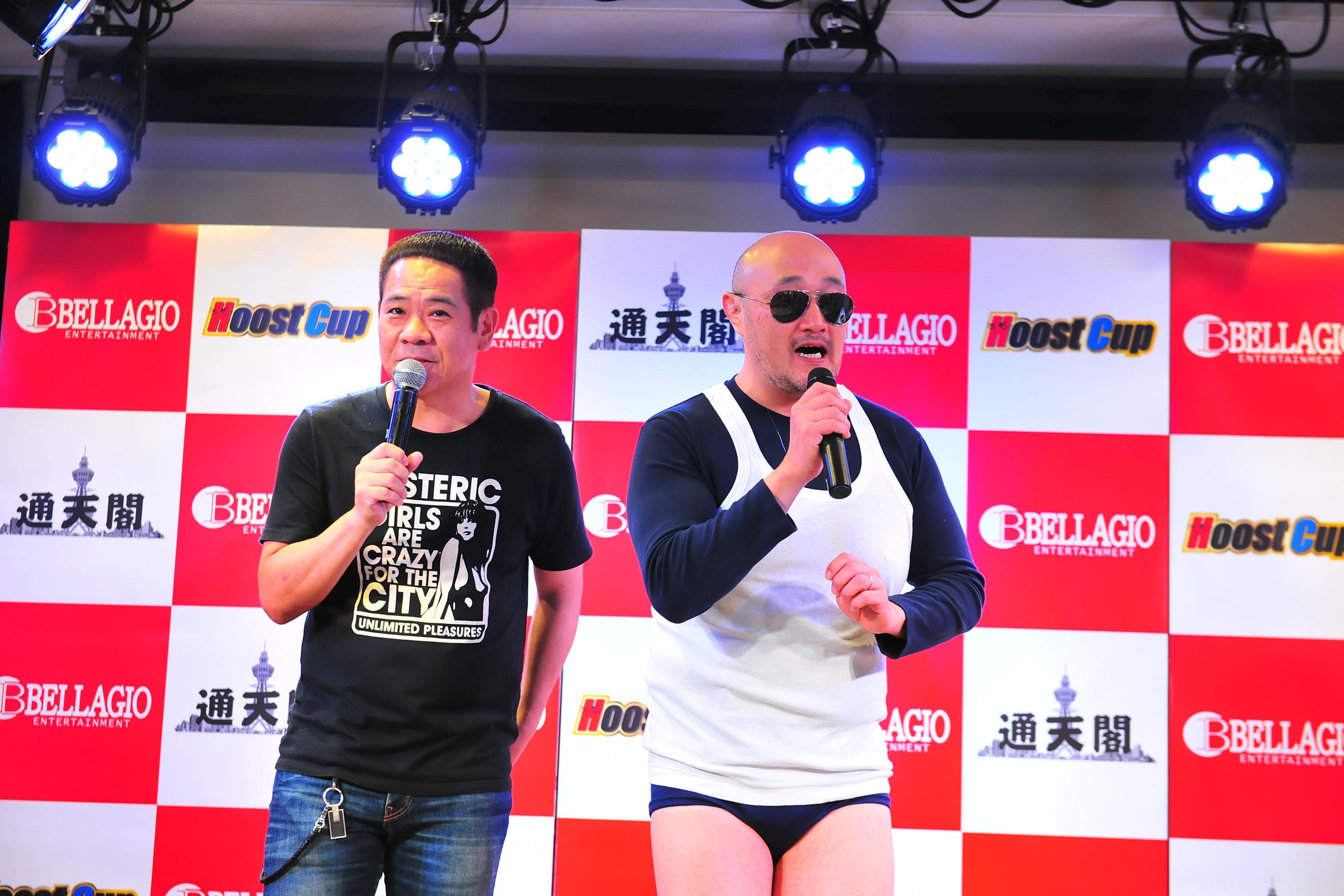 http://news.yoshimoto.co.jp/20160830234638-65ef16ae9b6050a49b4cdd95221853f2163ba7b2.jpg