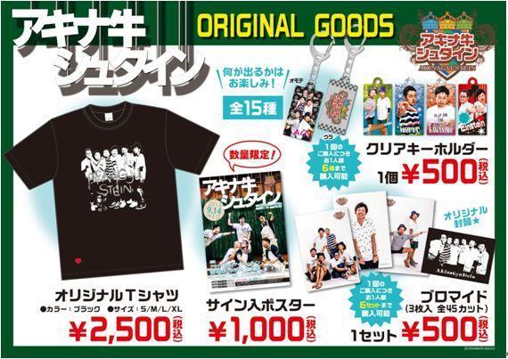 http://news.yoshimoto.co.jp/20160831094815-526615e5dde262d28ed4cced907b70501b9a2ff1.jpg