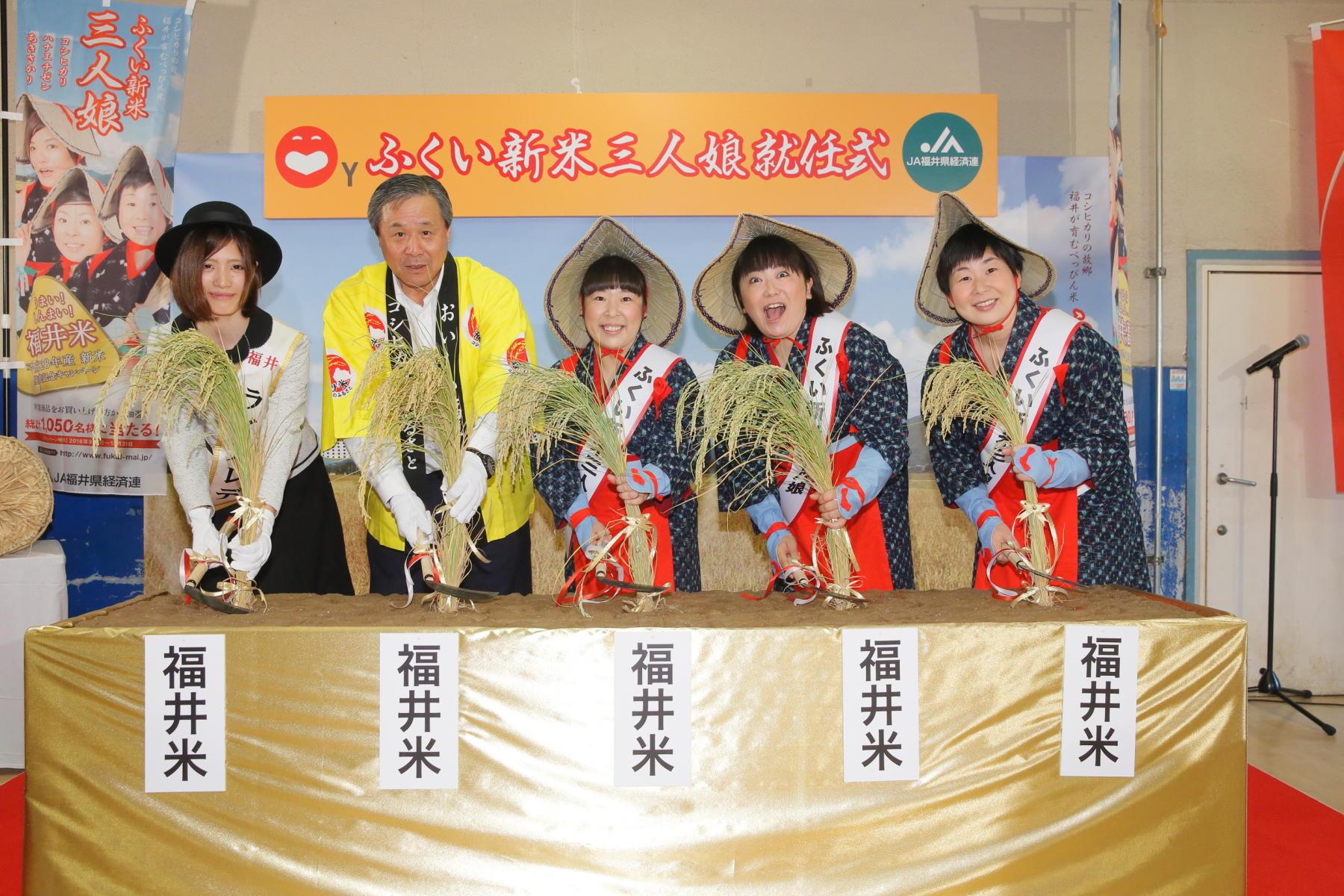 http://news.yoshimoto.co.jp/20160831143921-e7c2cc0f64b084f993fd83f02f322fc61a5ee464.jpg
