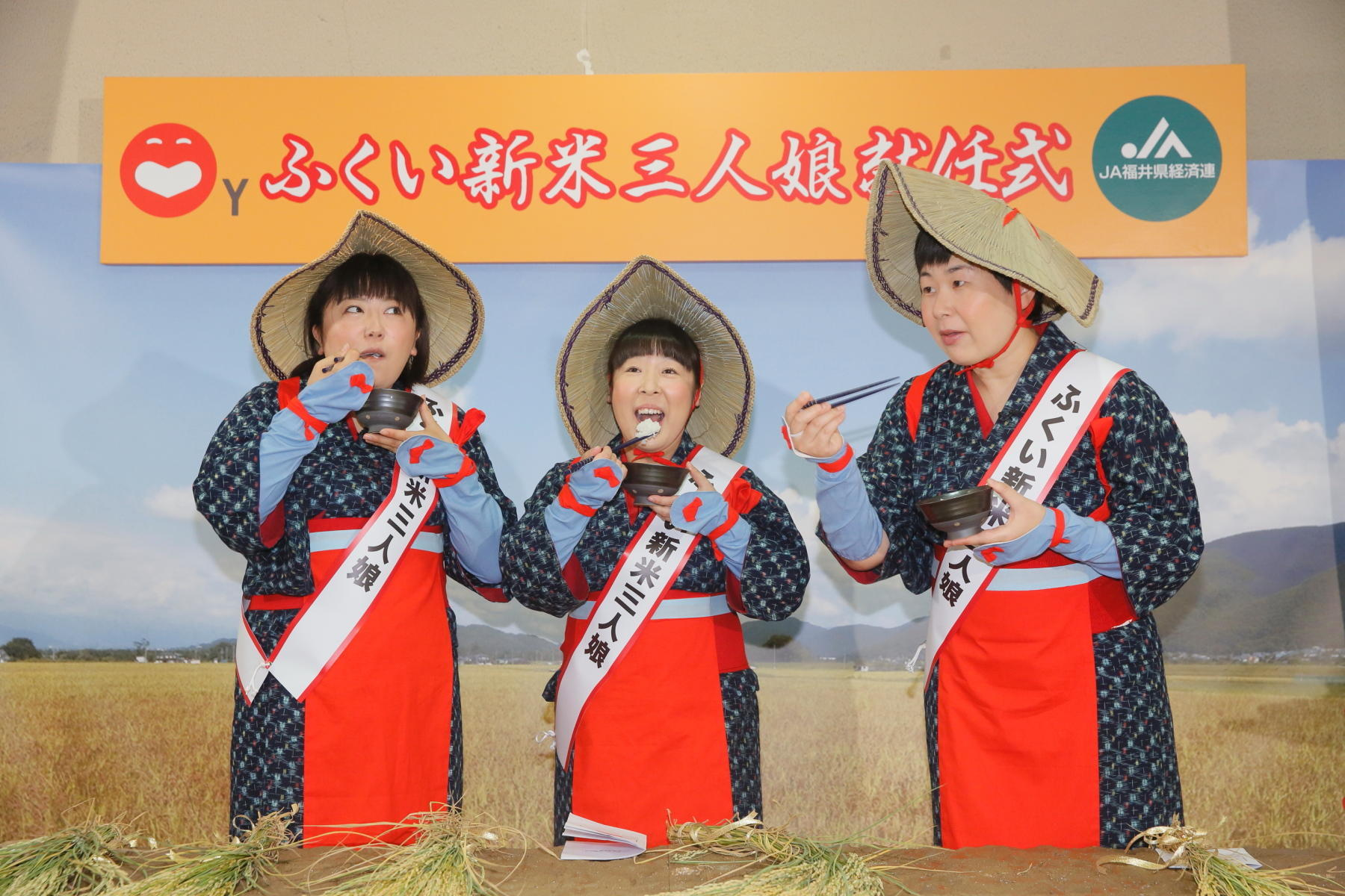 http://news.yoshimoto.co.jp/20160831144052-d2210c317e92ccd40181a1e6b86a1253417d4a51.jpg