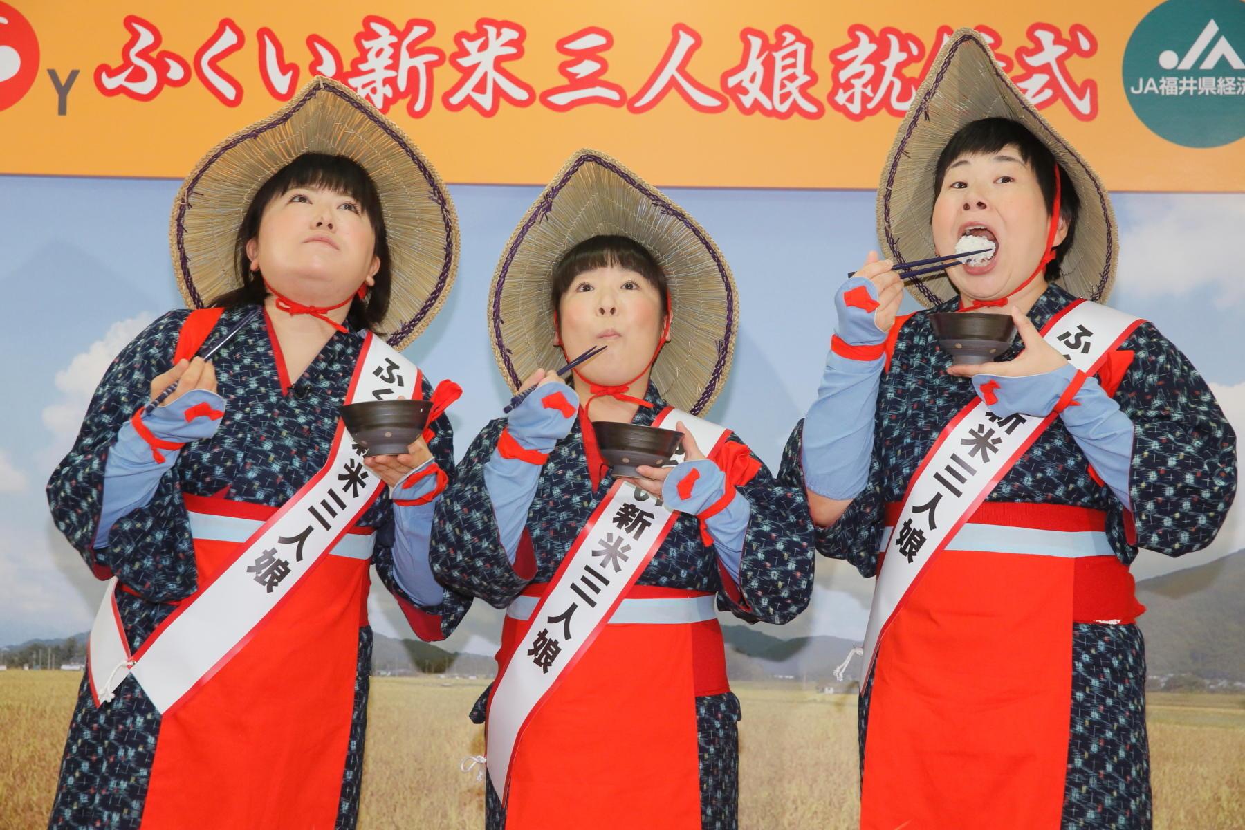 http://news.yoshimoto.co.jp/20160831144053-3f5f76f30df06e662f19d61bf1827897e777ad13.jpg