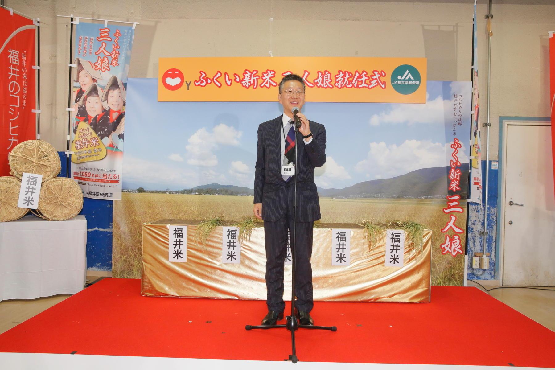 http://news.yoshimoto.co.jp/20160831144118-6110ee8e8037ee87633b49c289ea42c6abdcc499.jpg