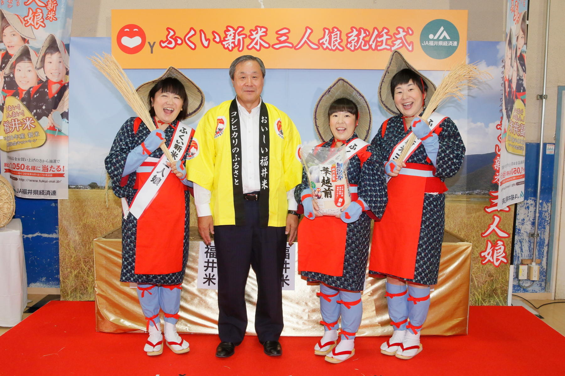 http://news.yoshimoto.co.jp/20160831144142-d7f0dcca65a8afb57cab4d5c308af7cd58838cde.jpg