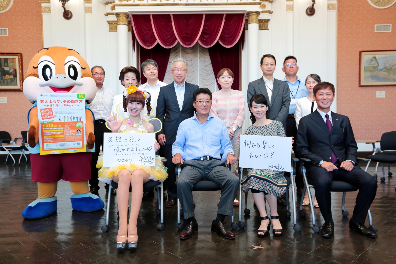 http://news.yoshimoto.co.jp/20160831183718-8e980922290eda6e2ce7a1b841d2db6ee9153be3.jpg