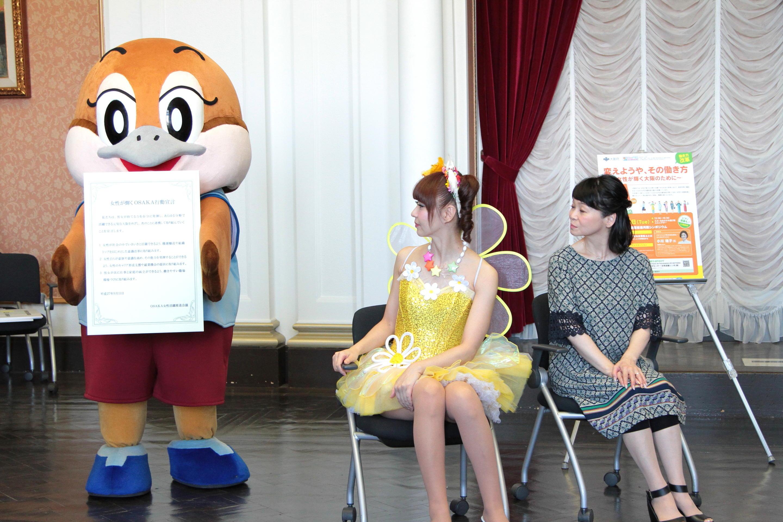http://news.yoshimoto.co.jp/20160831184015-d5531d199539ee5d3e89a4c147aa84e113fa3dfa.jpg