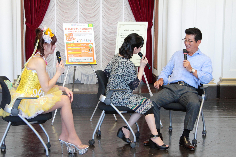 http://news.yoshimoto.co.jp/20160831184321-0267b9cd033d64a7818b6d2b0c889458a4c98952.jpg