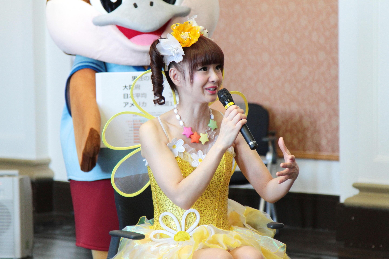 http://news.yoshimoto.co.jp/20160831184541-744073fb083a72f255e309e89658b55bd1a0efe3.jpg