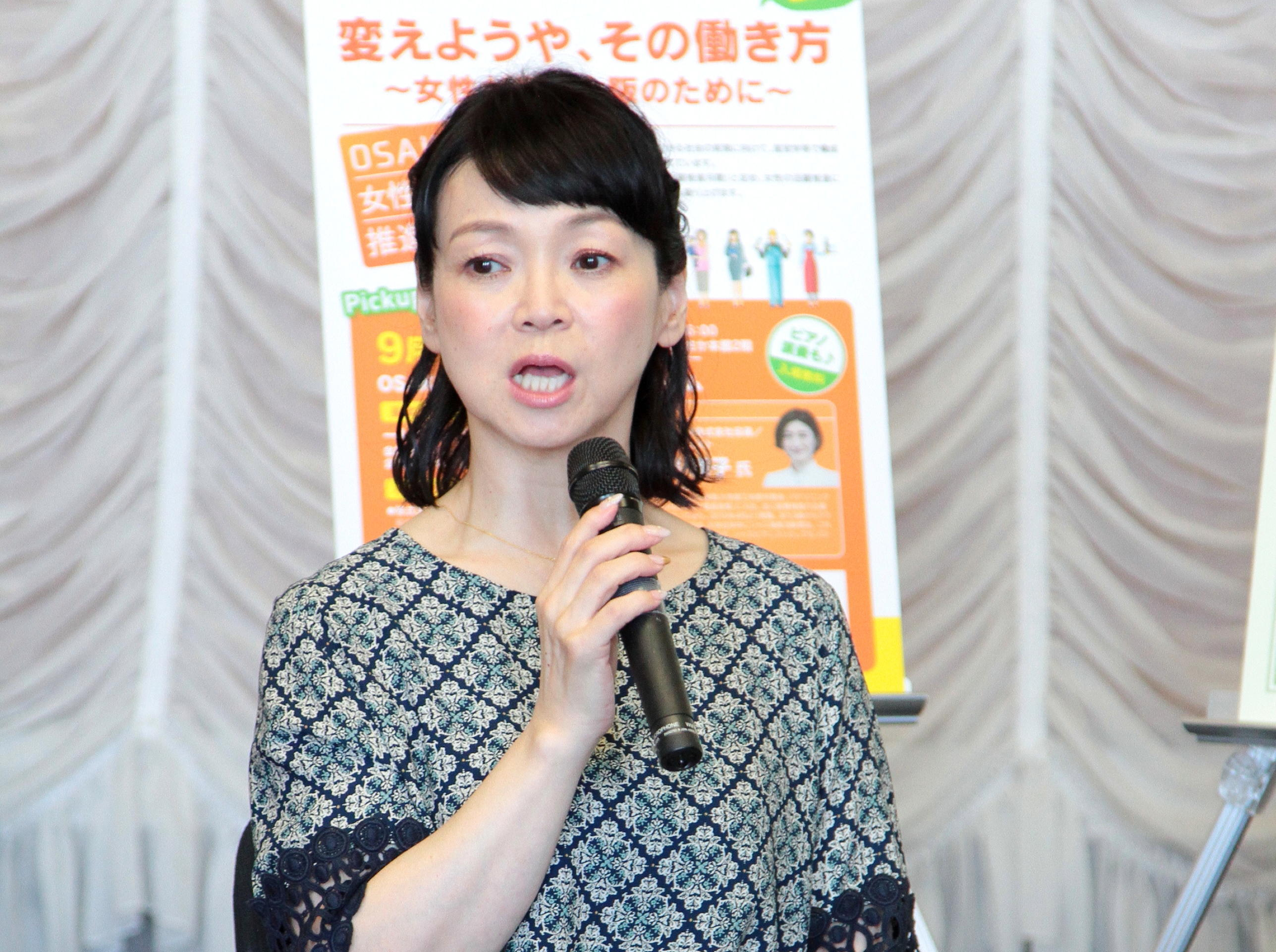 http://news.yoshimoto.co.jp/20160831184554-d6099fd4c58cf2d8cd3bb1dc5298d72fb07b9c36.jpg