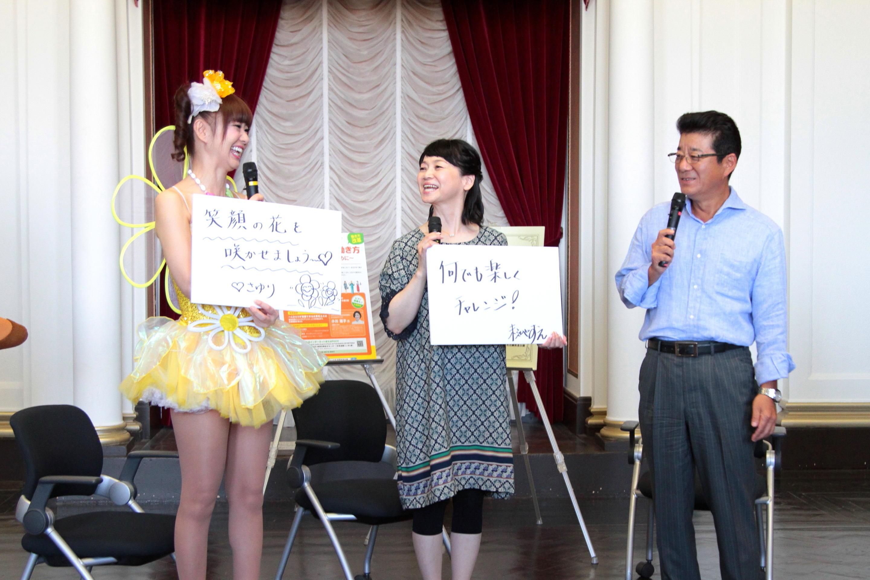 http://news.yoshimoto.co.jp/20160831184844-43bcdc9eb363f76471e2ab30b504d45059153a70.jpg