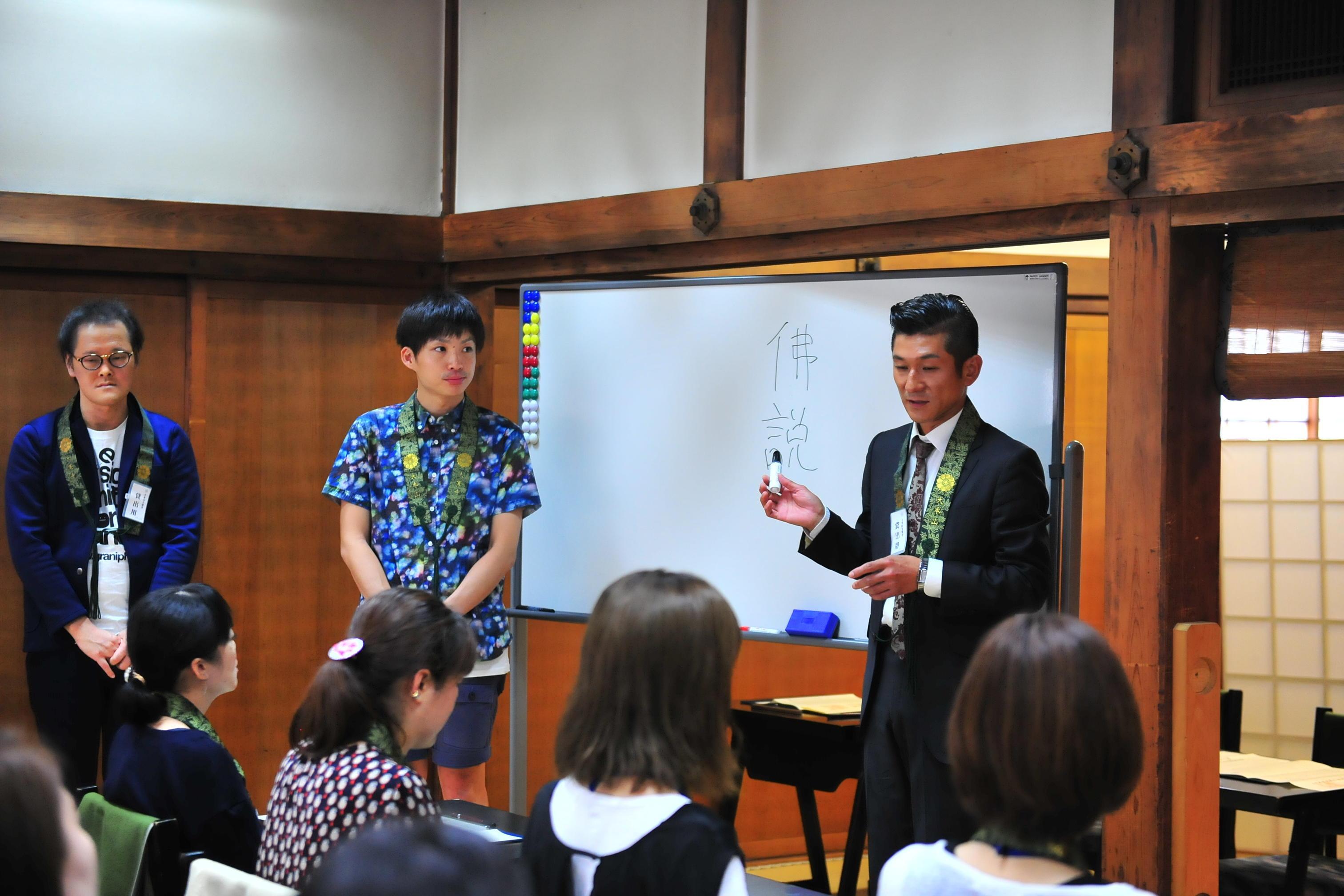 http://news.yoshimoto.co.jp/20160831203442-5c43fed1553f8746a90c1dd877b20c2230eeafe8.jpg