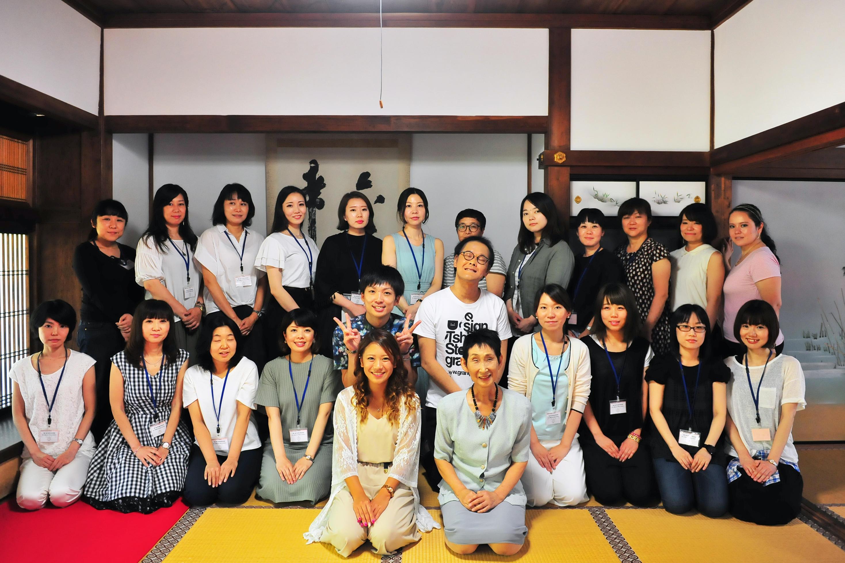 http://news.yoshimoto.co.jp/20160831204427-87bccca5d36753feca127fdcc893cbf7d93ad120.jpg