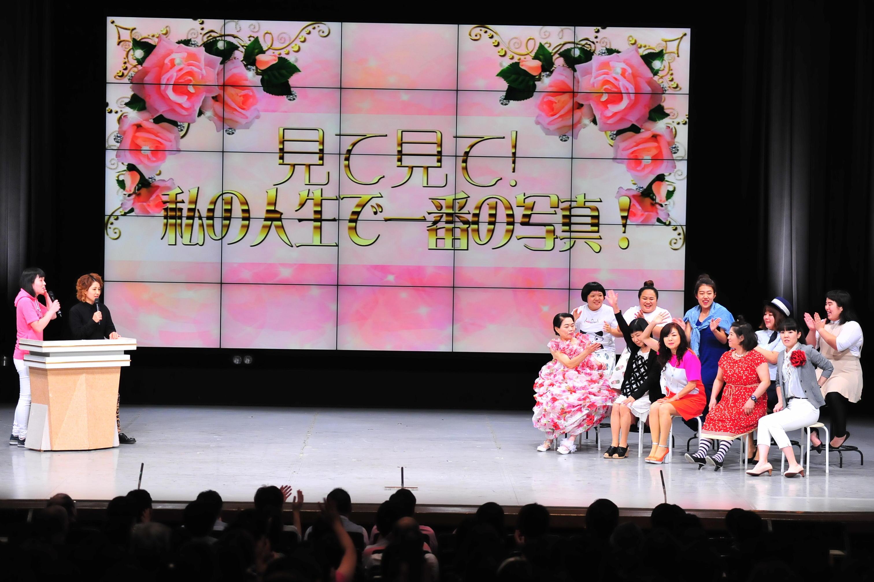 http://news.yoshimoto.co.jp/20160908200847-7d0aac90f053dce18e5b559ceaa29fd96de1e01e.jpg