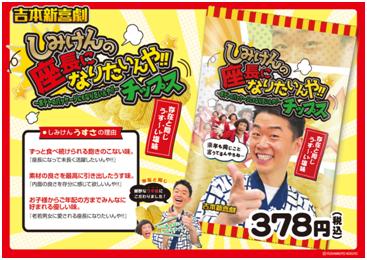 http://news.yoshimoto.co.jp/20160929164903-c5e71812007acfc842bd43ad51b4db01f2b9dee4.png