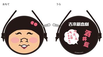 http://news.yoshimoto.co.jp/20160929165049-45e2e8b11564ad263d7bf119c7e655601b647249.png