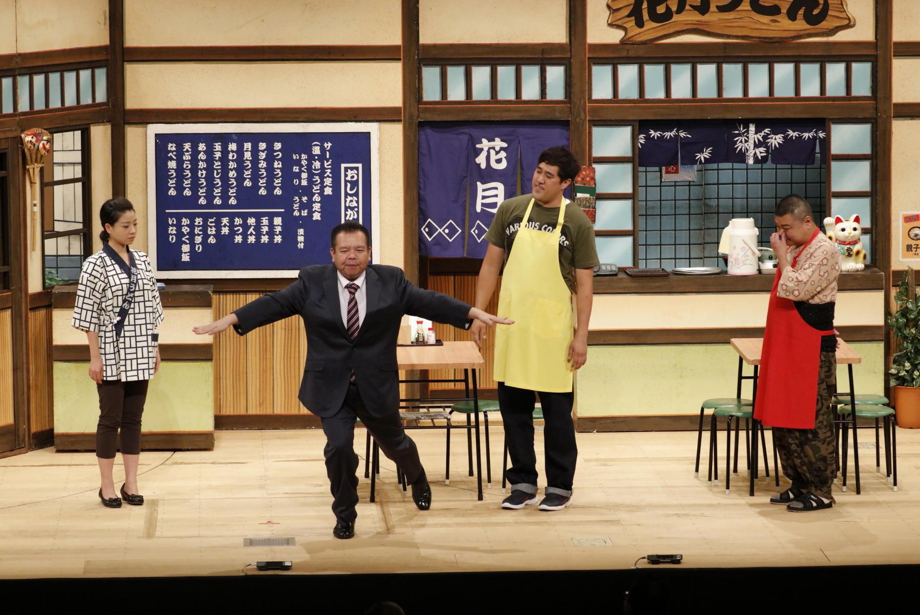 http://news.yoshimoto.co.jp/20160929213953-4872f67c64430849ea61bb1b31b240c2c89b699b.jpg