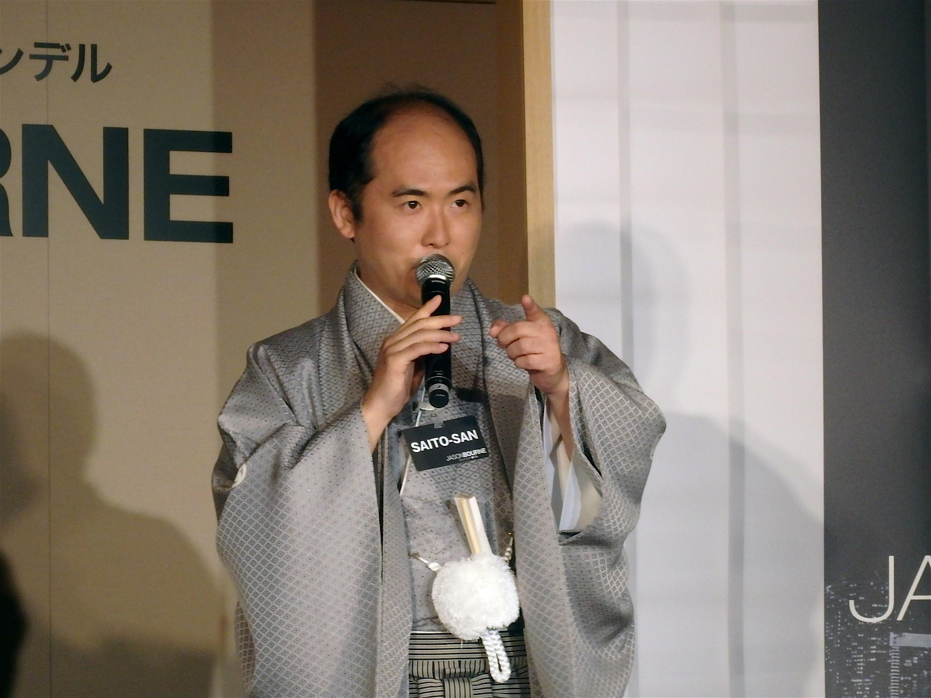 http://news.yoshimoto.co.jp/20160929230017-3f07c66a94382b7757b67dd541034aef97a2735e.jpg