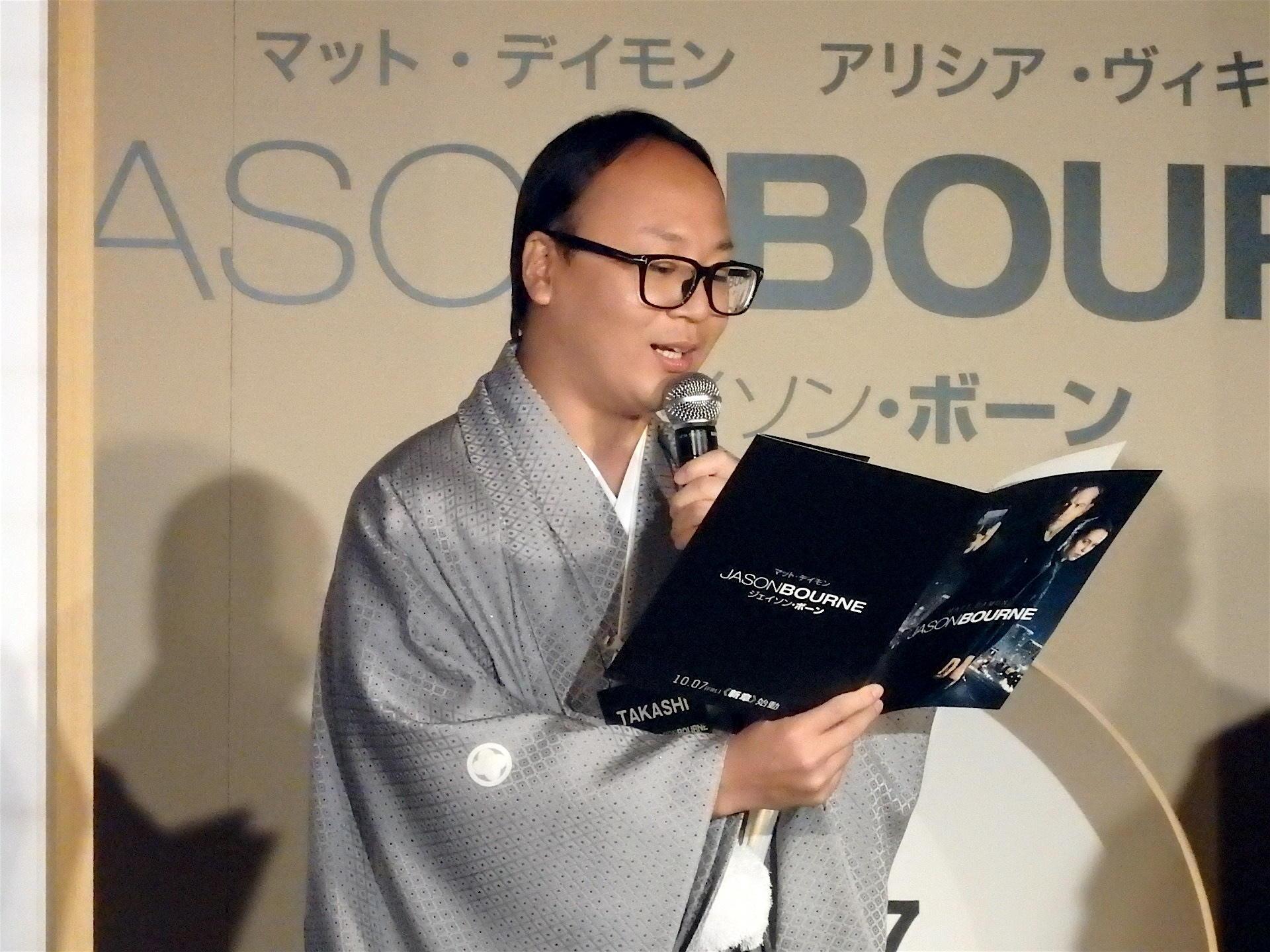 http://news.yoshimoto.co.jp/20160929230152-b204b5e532294680de080a986e3443ee9b2d44c2.jpg