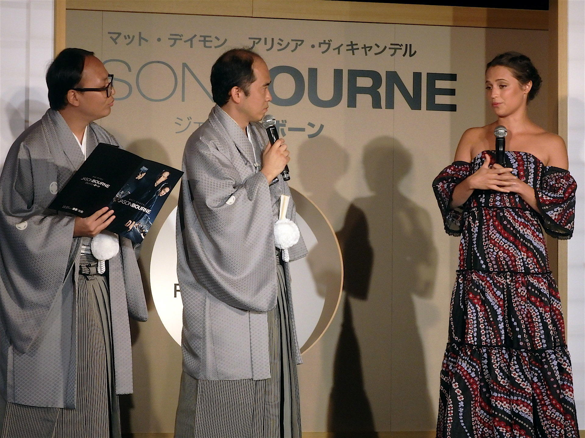 http://news.yoshimoto.co.jp/20160929230537-fd755896d8c6ea86c4880dda3aa0e07d3e537002.jpg