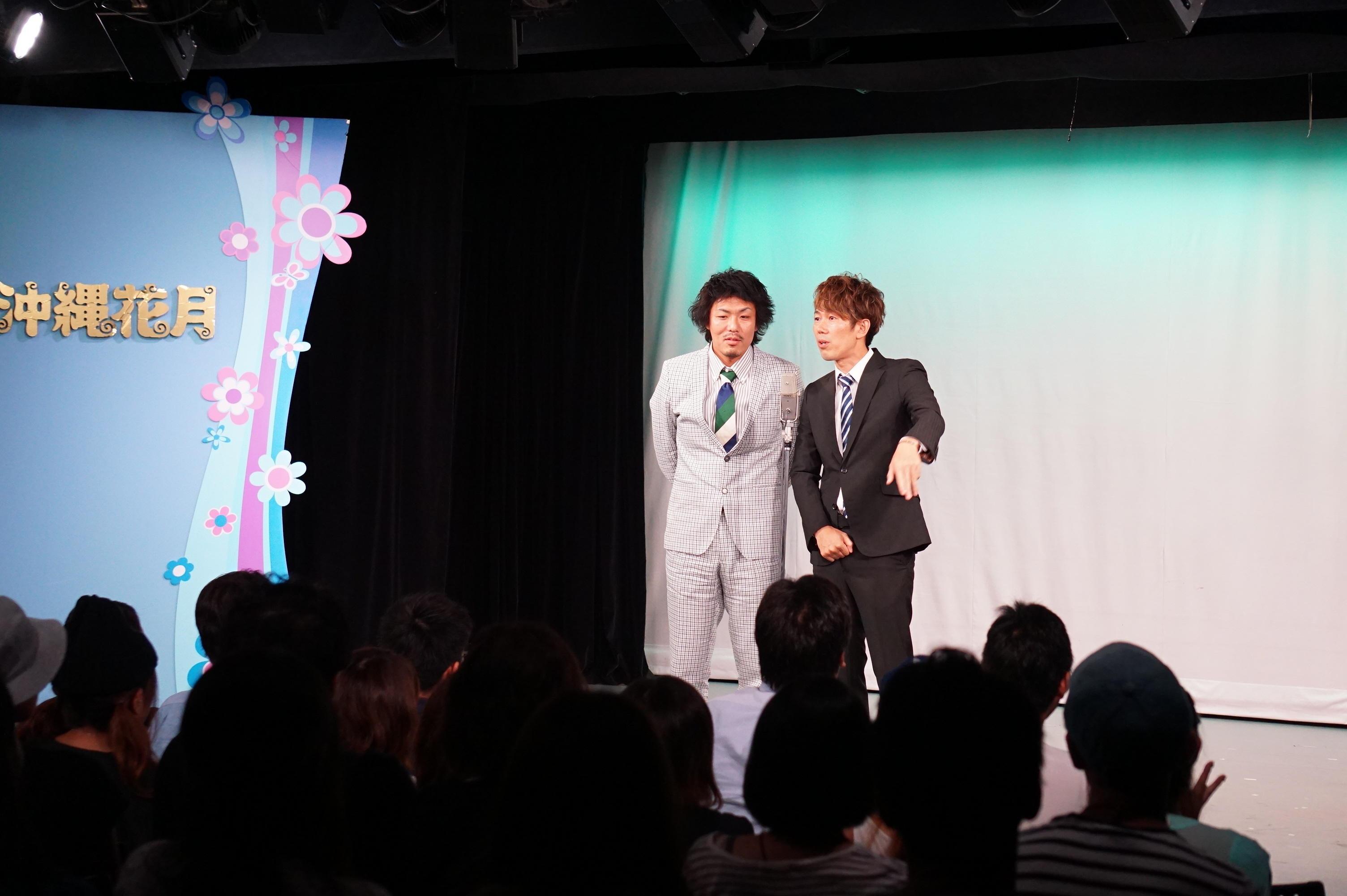 http://news.yoshimoto.co.jp/20160930202354-2a647e48117702745b740f0d39b1b0b05e83b500.jpg