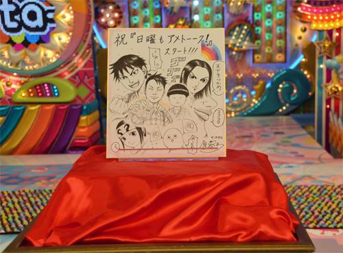 http://news.yoshimoto.co.jp/20160930205022-c8f1abe66345f0a003b007c23da95f90f524a12b.jpg