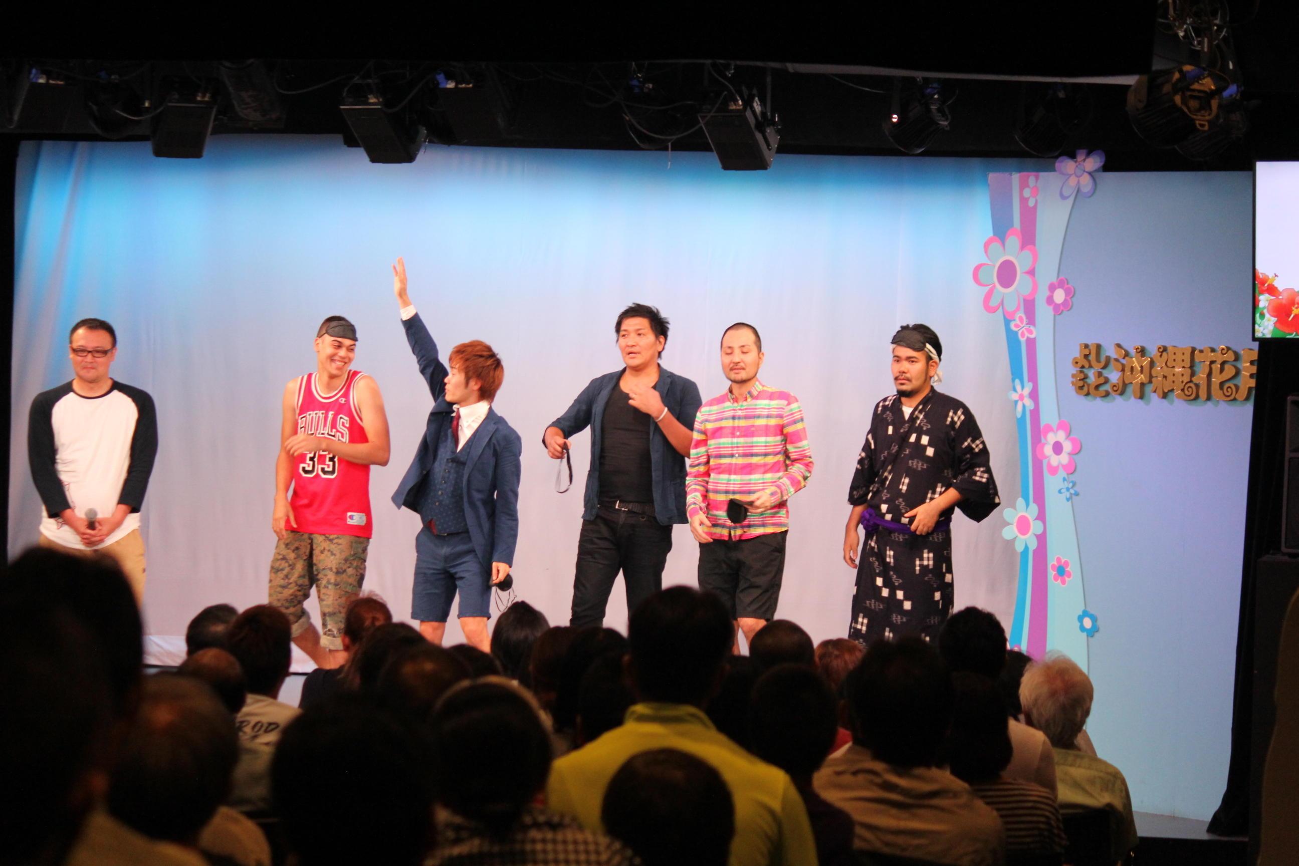 http://news.yoshimoto.co.jp/20161018173609-39730fa67e65da26d178e7149788f451a9b8eb75.jpg