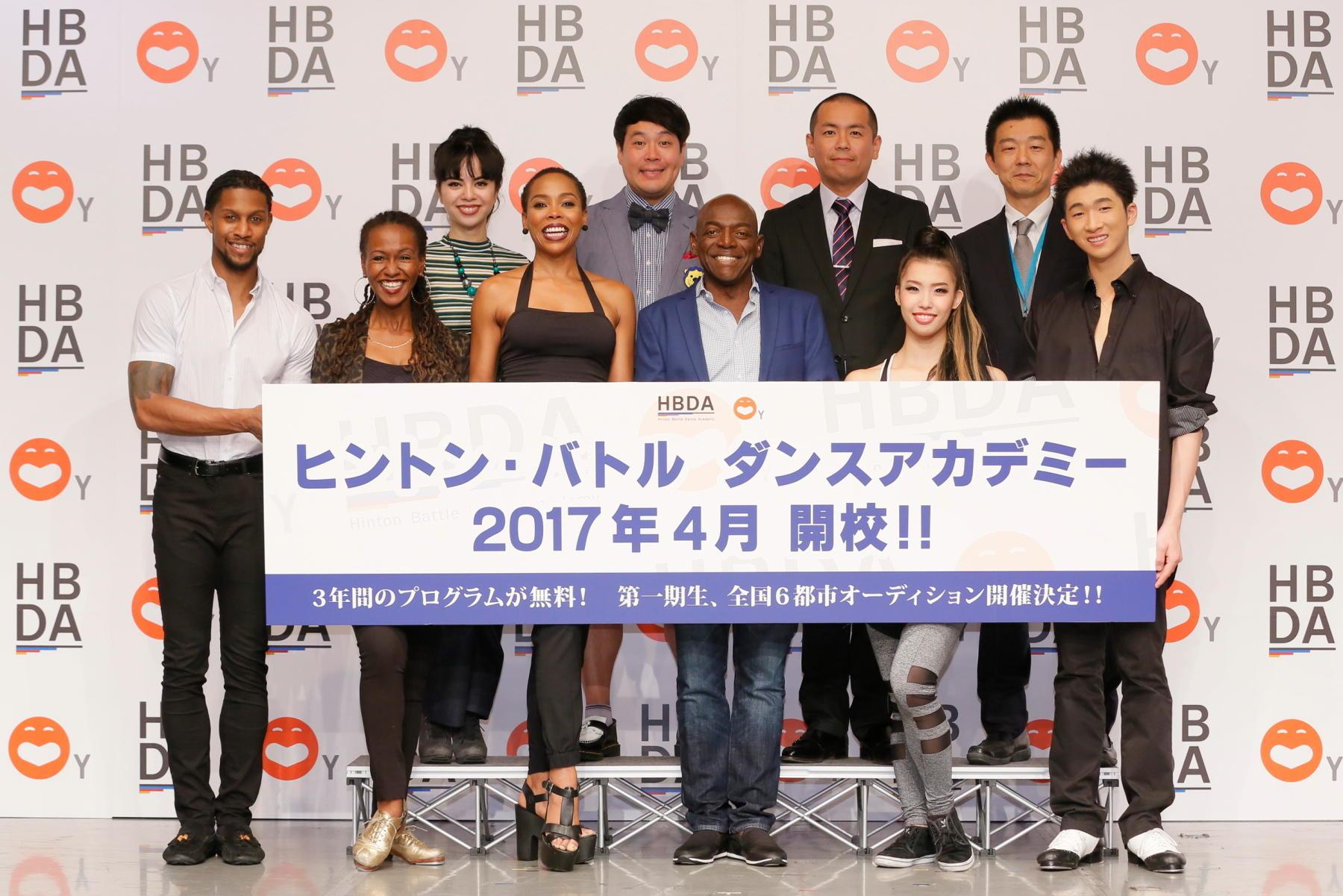 http://news.yoshimoto.co.jp/20161018175801-c92bf1794c1741fe9aec5b8a3ba5f13ef2b9936e.jpg