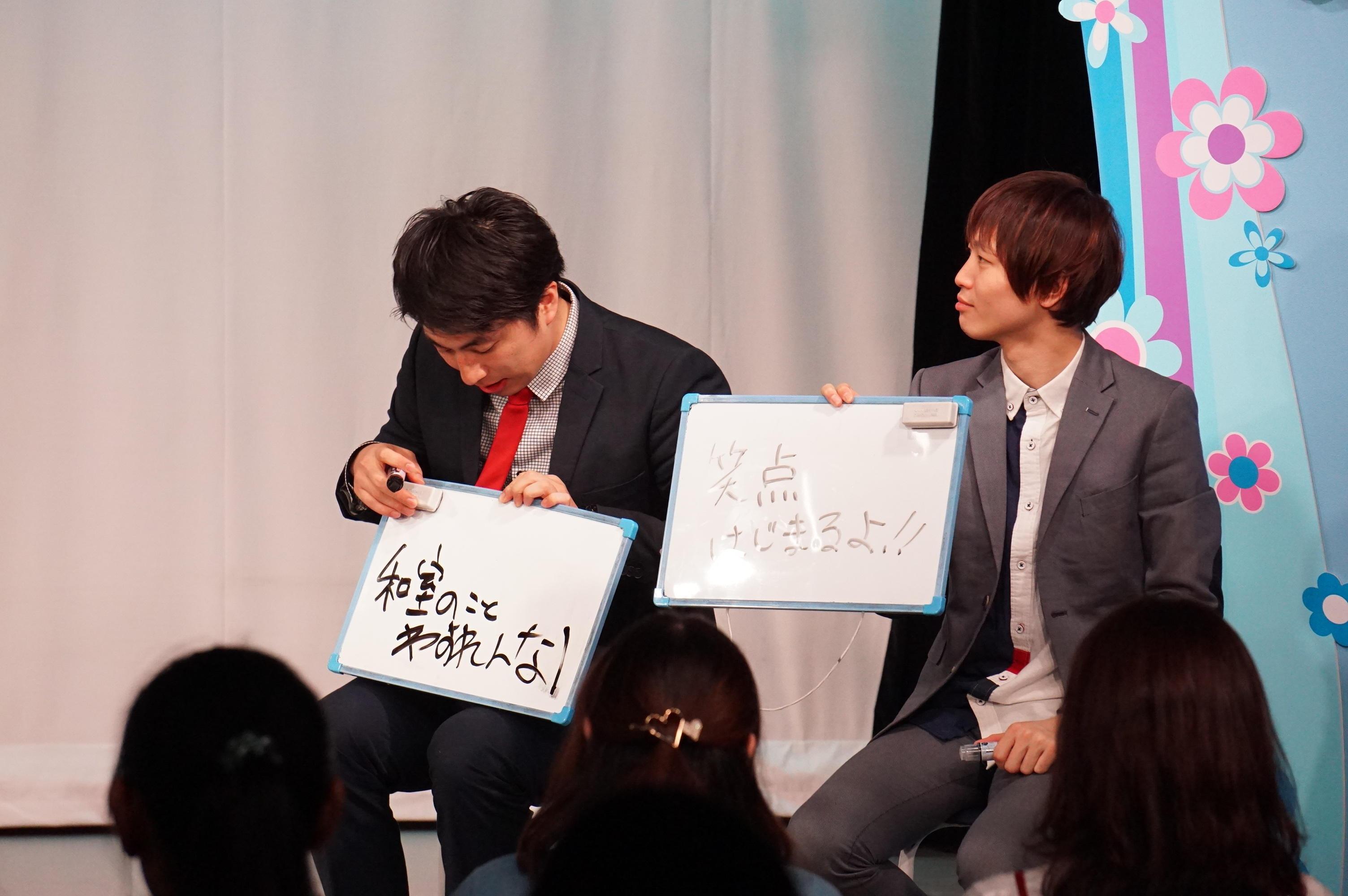 http://news.yoshimoto.co.jp/20161028191515-a1464dfab8a812484f951d6075a48f94a464a6dd.jpg