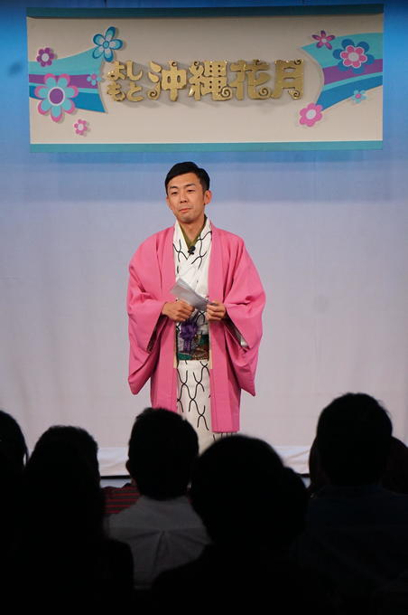 http://news.yoshimoto.co.jp/20161030162435-aeab0a47a549990cf5647637771a753750867f8d.jpg