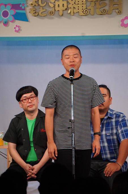 http://news.yoshimoto.co.jp/20161030175640-75d1831d652476cc89a34f0b5c2582d0ed073d16.jpg