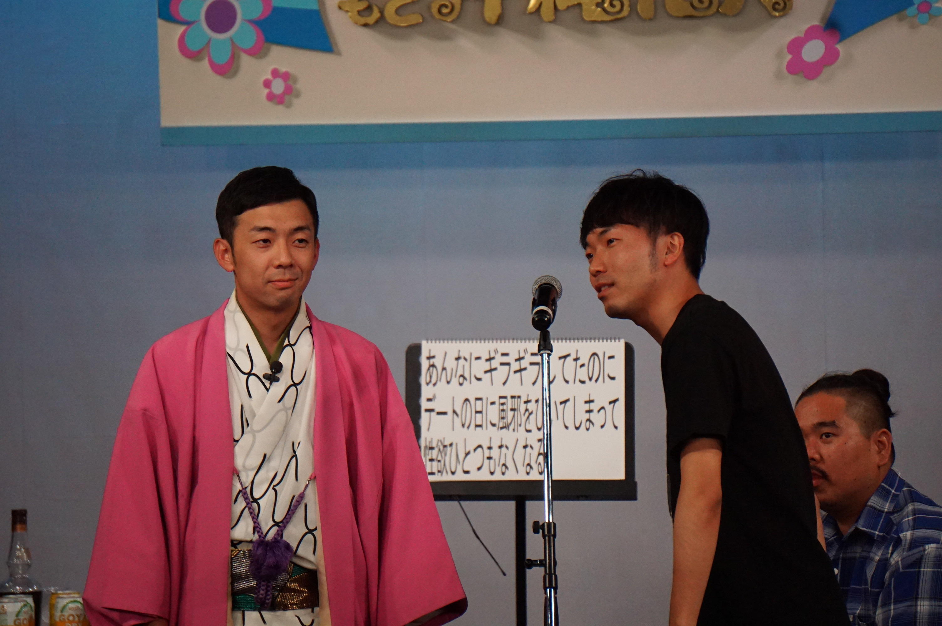 http://news.yoshimoto.co.jp/20161030180331-68a3d329586e32f97bc15028f5895ba19f810d24.jpg