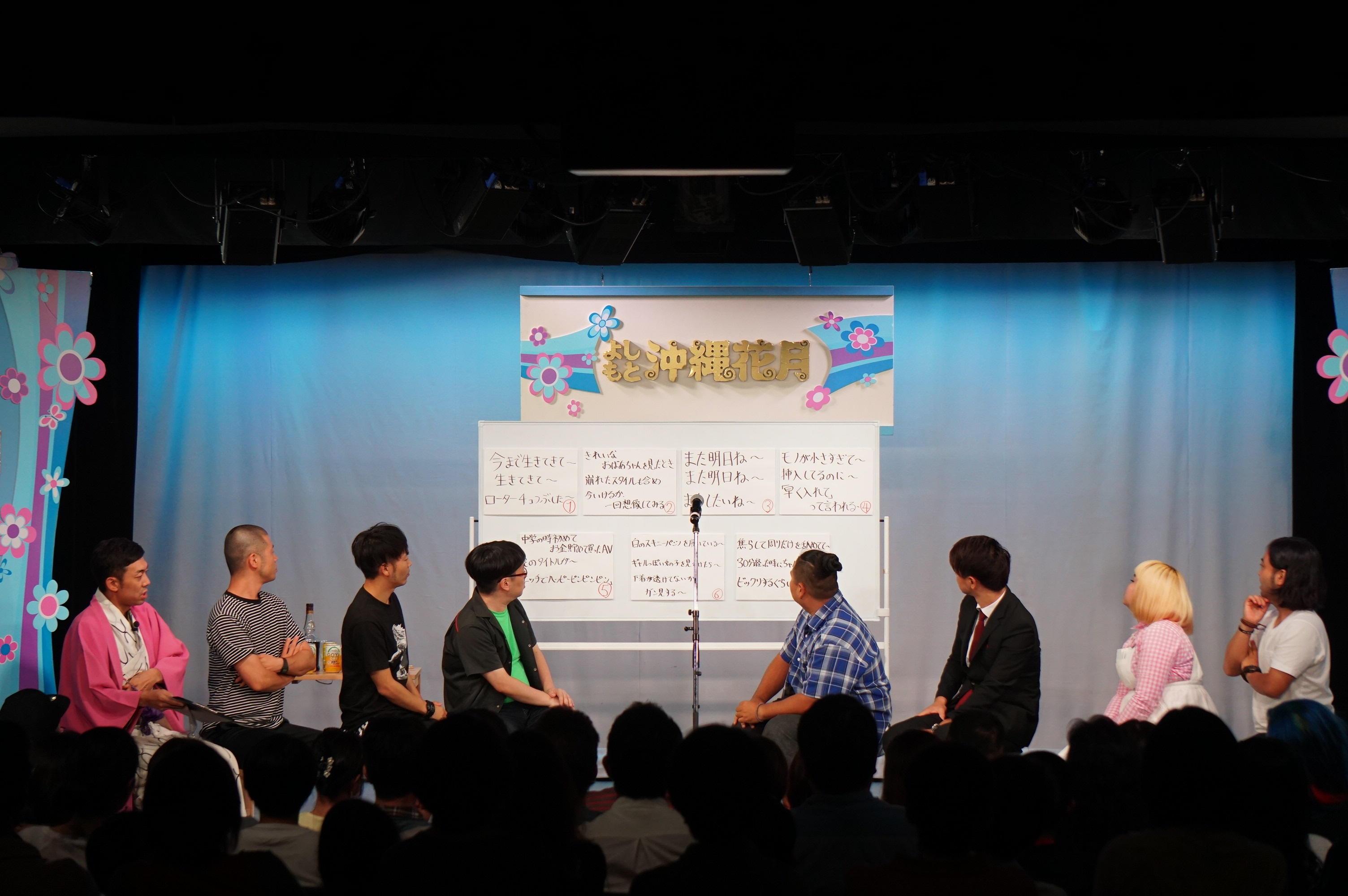http://news.yoshimoto.co.jp/20161030181137-f82eefad0506a4bf380320927f8a6238695dcb20.jpg