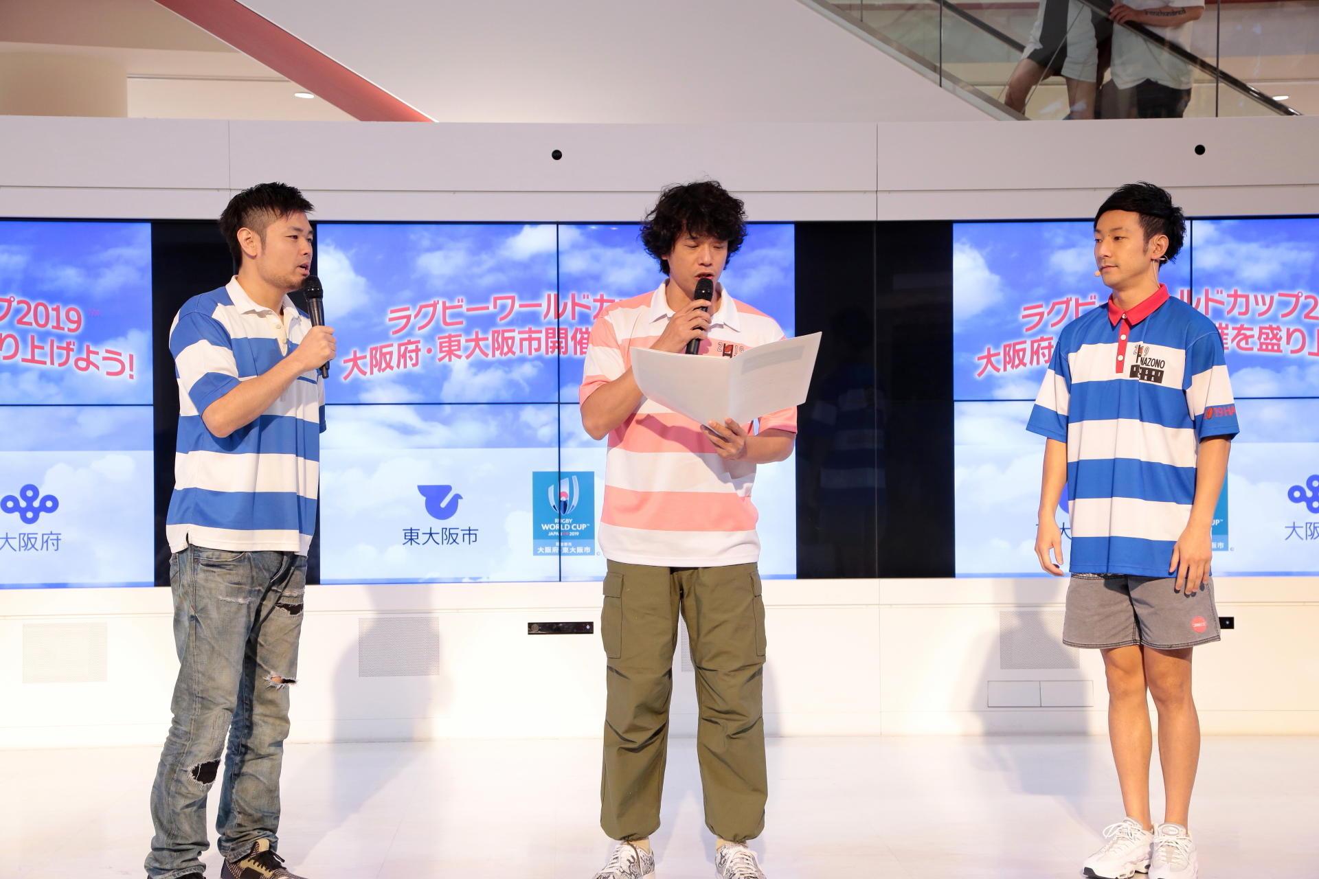 http://news.yoshimoto.co.jp/20161031175504-a761372c135e9cab916d915bd2fd5c6d0b535fca.jpg