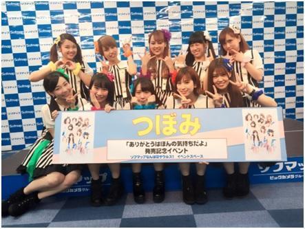http://news.yoshimoto.co.jp/20161110161706-1b17c7c2d622a5cc95075b0f9afe631ac1295629.jpg