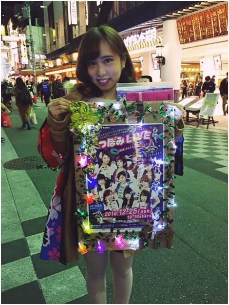 http://news.yoshimoto.co.jp/20161110162207-d20b398faffbf56539b2e1d09ba02c447fb0e1a8.jpg