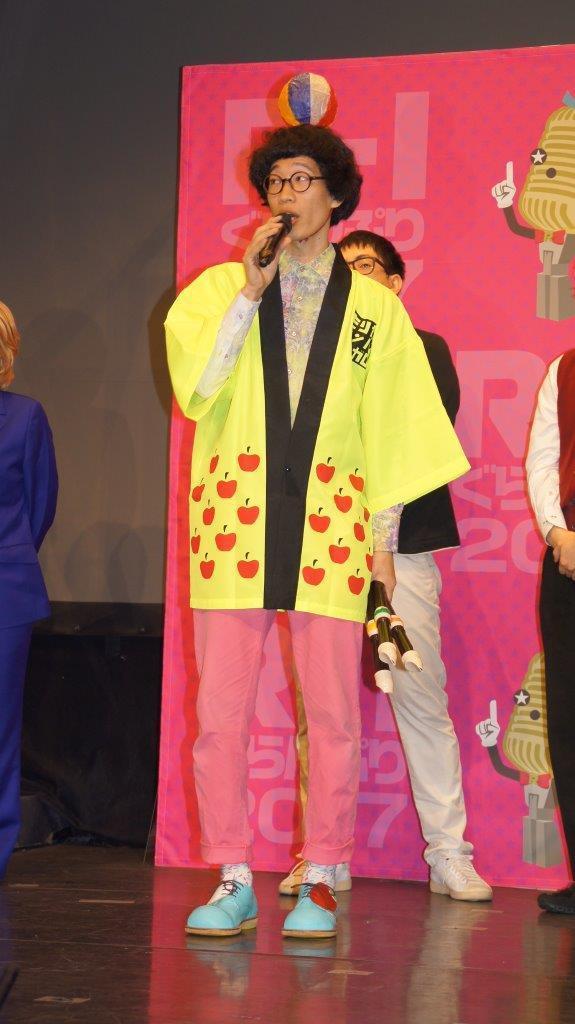 http://news.yoshimoto.co.jp/20161115173517-b0606e26966fd17940730fea255babda2101f472.jpg